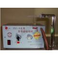 Аппарат бензиновый JX5-8 30 Вт