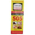 Клей 505 25 г